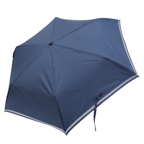 お子様用折りたたみ傘【紺】