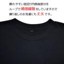 【 KIDS 】キッズ ブラック半袖Tシャツ (黒 無地)運動会・ダンス・よさこい・太鼓・鼓笛用