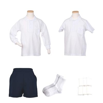 【幼稚園お受験用】男の子用お受験服セット