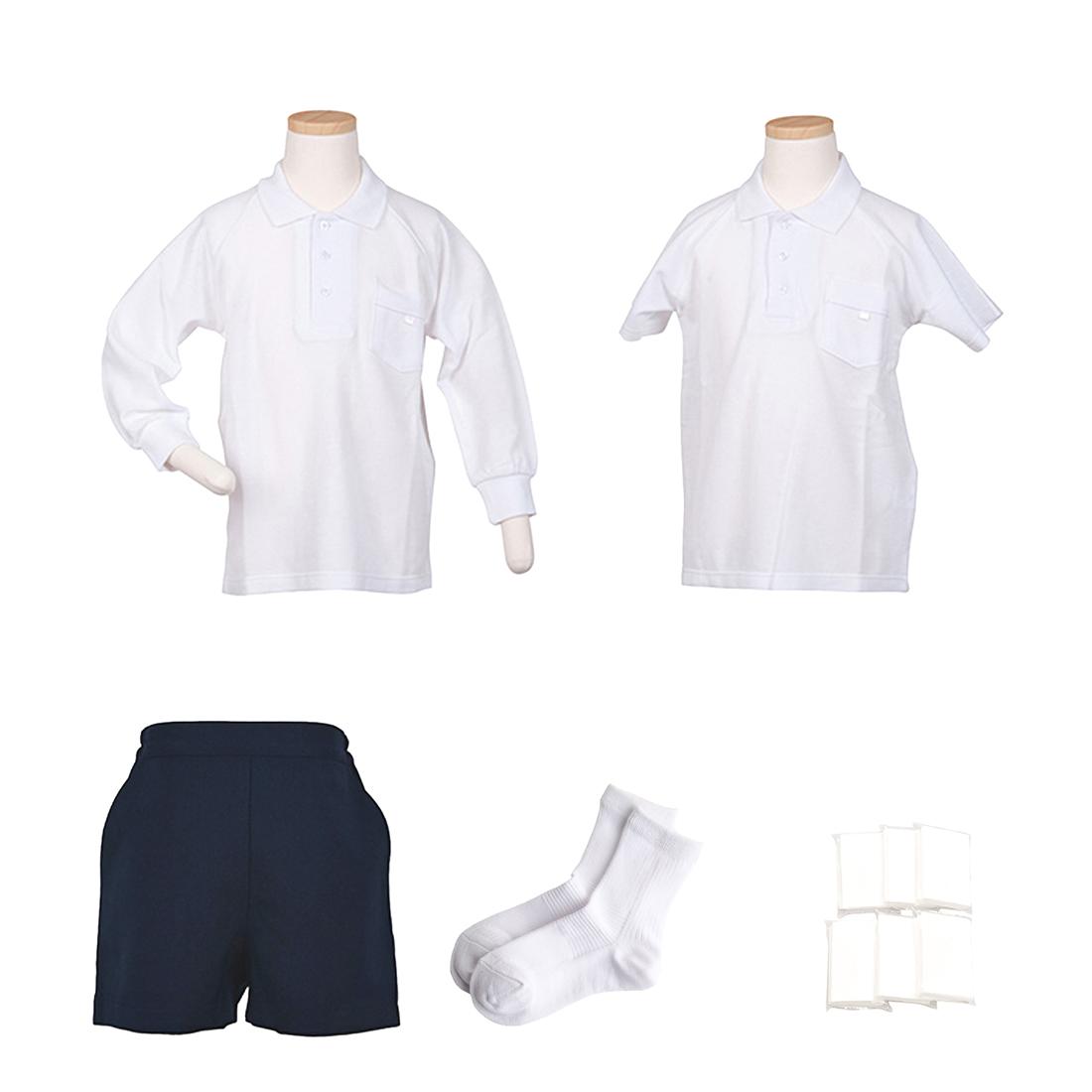 【幼稚園お受験用】これで完璧!男の子用お受験服セット