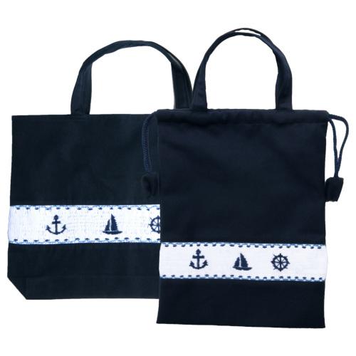 【手刺繍スモッキング】【マリン柄】紺色布製:レッスンバッグ&巾着バッグセット