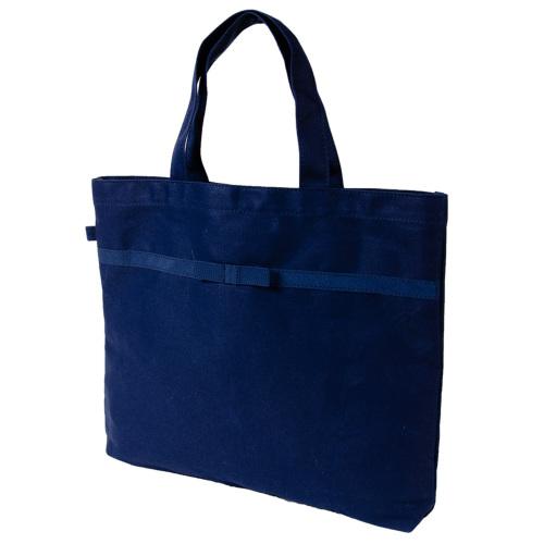 リボン付き 紺色布製 レッスンバッグ【中】