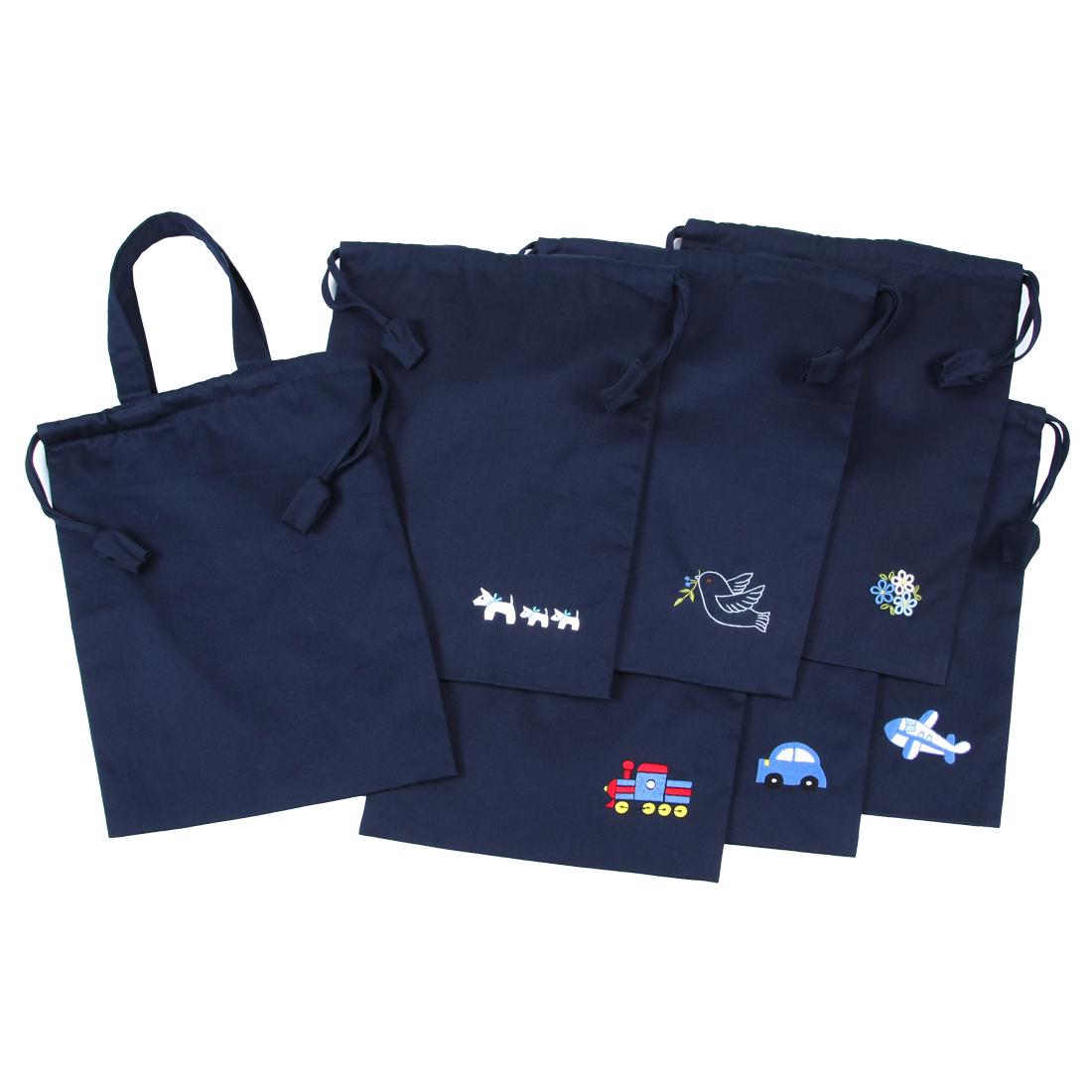 無地と柄が選べる巾着バッグ&お着替え入れ 手刺繍 ハンドメイド 濃紺無地布製 日本製