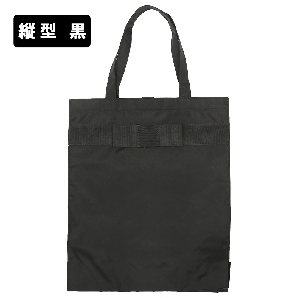 折りたたむと小銭入れほどになりますので、ハンドバッグに入れても邪魔にならないコンパクトサイズです。