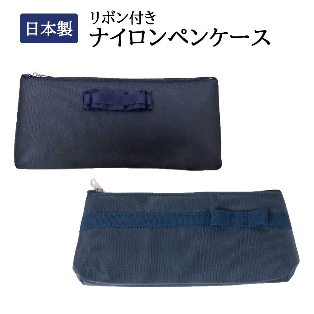 日本製でしっかりとした縫製が特長