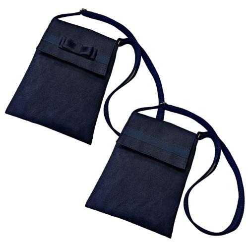 紺色布製 ポシェット【大】リボン付き