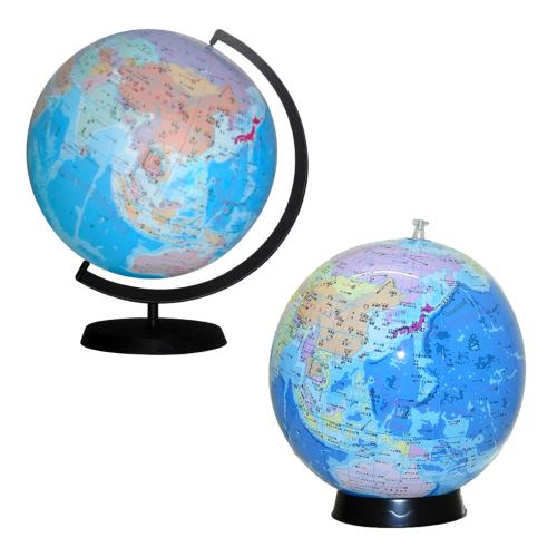 日本語表記のビーチボール地球儀