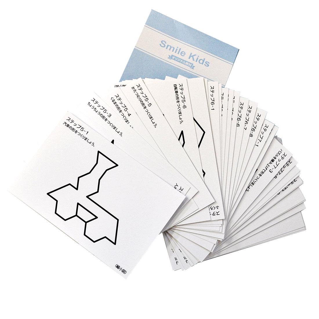 パターンブロック 教本B タスクカード 幼児教育 教具