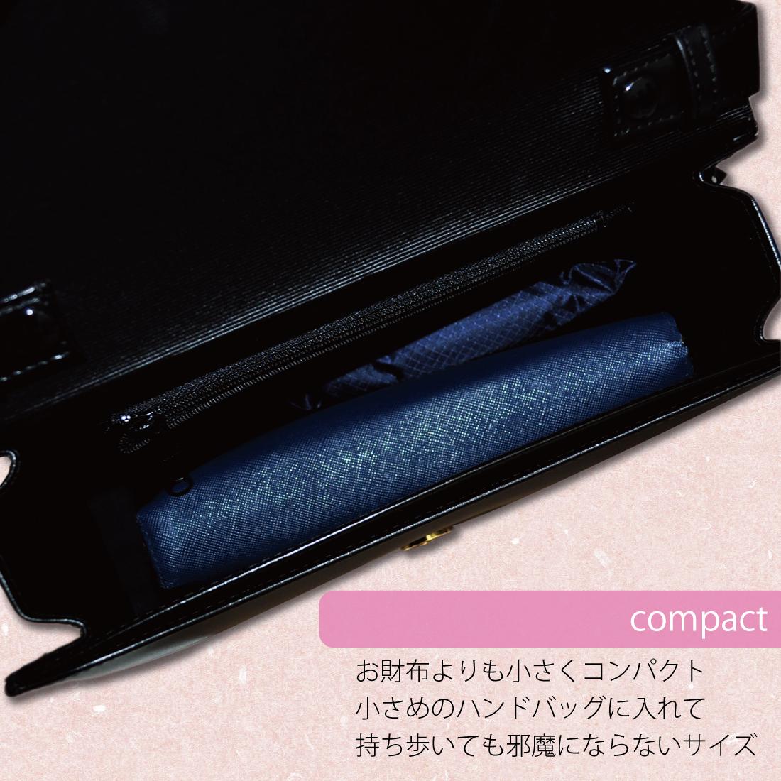 長財布よりも小さくコンパクト。小さ目のハンドバッグに入れても邪魔にならないサイズ