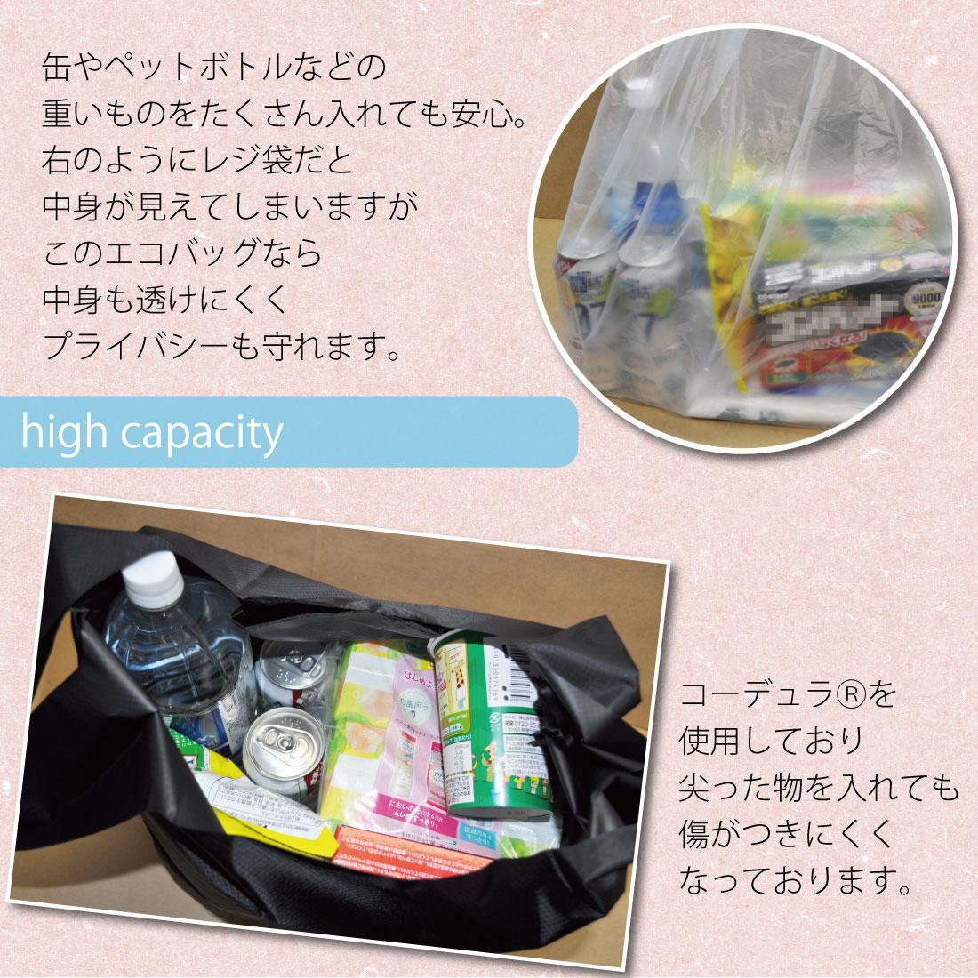 缶やペットボトルなどの重いものをたくさん入れても安心です。尖った物を入れても傷がつきにくくなっております。