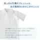 貴重な日本製【クールプラス繊維】